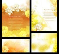 黄色花卉信纸底纹