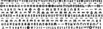 632余款潮流紋身圖騰矢量素材