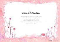 粉红色边框背景素材