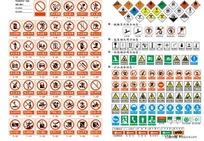 安全、警示、禁止等各类标志