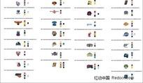NBA队标以及各个队标的配色色值明细