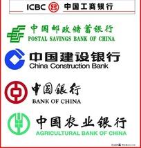 银行标志矢量图