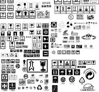 行业标志,包装矢量图标,认证标志
