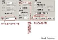 CD9自动拼版