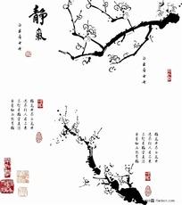 梅花国画矢量图