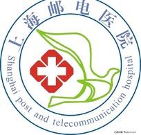 上海有点医院标志