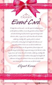 卡片花纹背景图