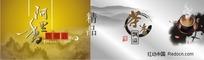 中国风阿里香铁观音茶叶画册矢量图