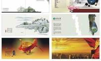 精美中国风地产画册矢量图