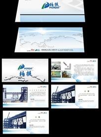 2011年企业台历模板