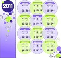 2011年矢量日历素材4