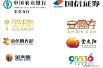 中国农业银行与国信证券一级二级标志矢量文件