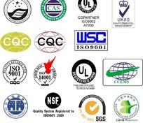 ISO系列认证标志