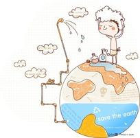 节约洗浴用水