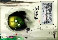 中国风水墨渲染青松国画PSD分层