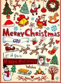 可爱圣诞卡通元素矢量素材