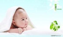 绿芽宝贝 儿童相册分层模板