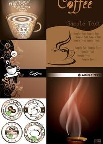 精美咖啡元素矢量素材