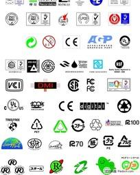 各类认证标志