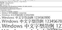 08SeoulHangang L(08首尔汉江体 L)OTF版