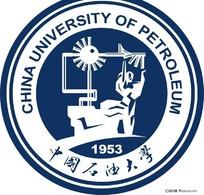 中国石油大学标志