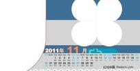 2011年简约台历背景模板-11月