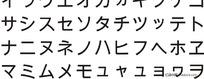 Arial Unicode MS日文及中文通用字体