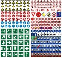 各种交通标示大全
