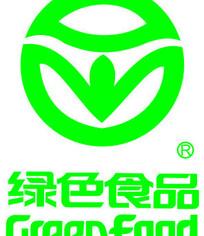 绿色食品认证标志