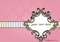 可爱粉色边框