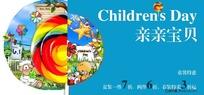 六一儿童节童装优惠海报