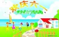 卡通儿童图片素材,欢庆六一儿童节PSD分层模板