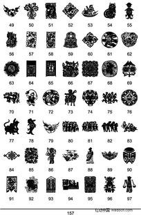 中国传统图案矢量素材大全7 (1)
