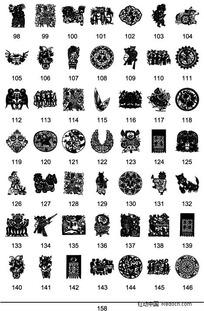中国传统图案矢量素材大全7 (2)
