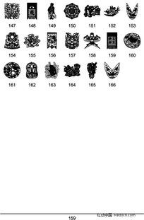 中国传统图案矢量素材大全7 (3)