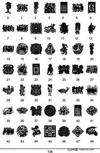 中国传统图案矢量素材大全7