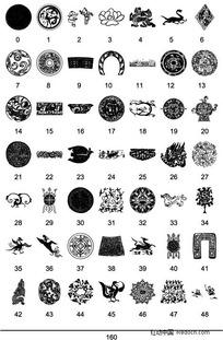 中国传统图案矢量素材大全8