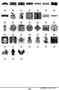 中国传统图案矢量素材大全9 (1)