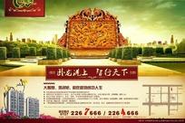 卧龙港地产雕塑龙地产海报