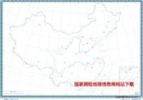 900万示意地图版9(省会南海诸岛)