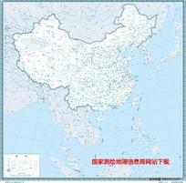 900万自然地理版