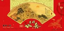 中国风卡片设计素材