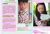 儿童服装三折页