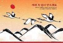 韩国风古典水墨卡片设计
