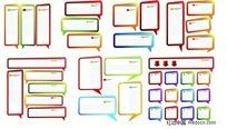 简洁彩色贴纸语言框矢量素材