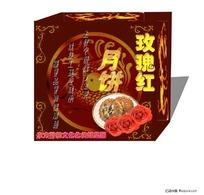 玫瑰花月饼包装盒设计