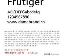 平面设计最常用的6套英文字体 世界著名外文字体 流行字样,对设计师很有用