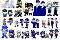 卡通警察素材