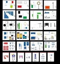 VI环境设计模板