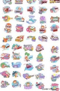 50款可爱的卡通人物
